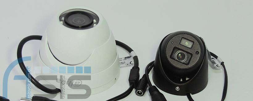Порівняння камер відеоспостереження Dahua  DH-HAC-HDW1400MP & DH-HAC-HDW1220GP